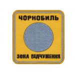 Stalker Chernobyl Zone Game Patch V1#1