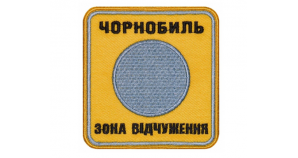 Stalker Chernobyl Zone Game Patch V1#1