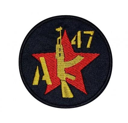 Ak-47 sowjetischer Waffenabzeichen