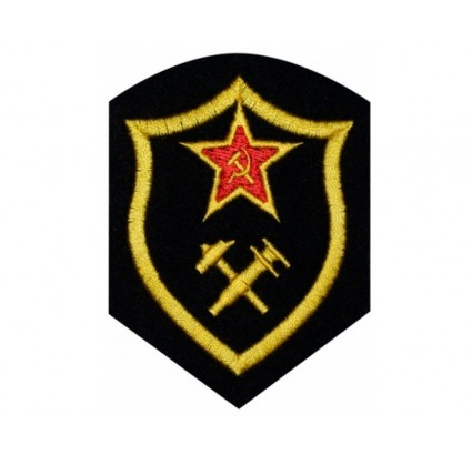 Soviet Union Army Chemical Troops And Military Patch USSR