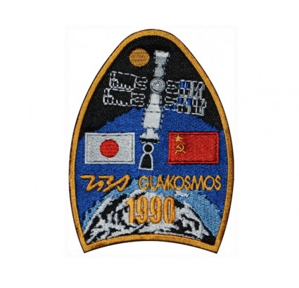 Soviet Russian Space Programme Sleeve Patch Soyuz TM-11