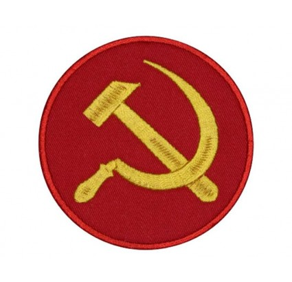 The hammer and sickle of the USSR symbol #3