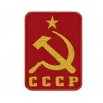 The Hammer And Sickle dell'URSS SYMBOL # 1 V3