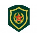 Soviet Union Army Border Troops Patch USSR CCCP