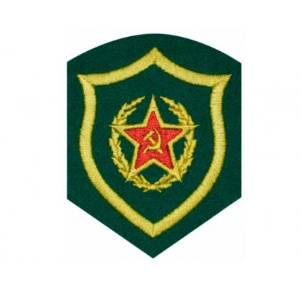 Sowjetunion Army Border Troops Patch UdSSR CCCP