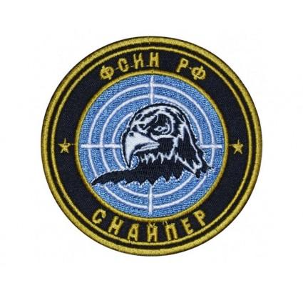 Parche de francotirador de las tropas internas del ejército ruso Spetsnaz MVD
