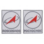 Russian Federal Space Agency Roskosmos Sleeve Patch 2PC