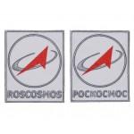 Agencia Espacial Federal Rusa Roscosmos Sleeve Patch 2PC