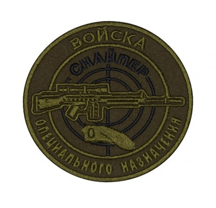 Russian Special Forces SVD Sniper Patch Khaki beret #2