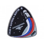 Soviet Russian Space Programme Patch Soyuz TMA-5 #2