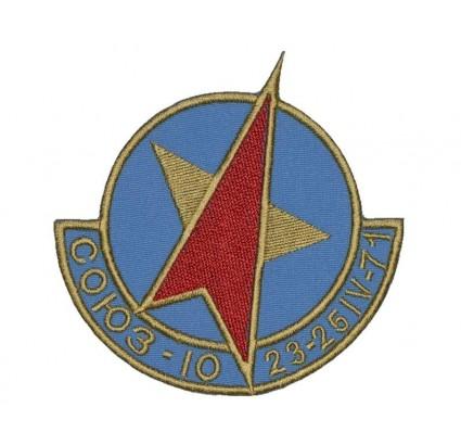 Soyuz-10 Soviet Space Mission Program Sleeve Patch 1971