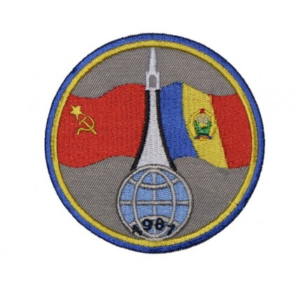 Patch di programma spaziale sovietico Interkosmos Soyuz-40