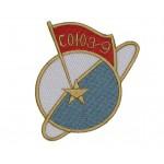 Pochette Programme 1970 pour mission spatiale soviétique Soyouz-9