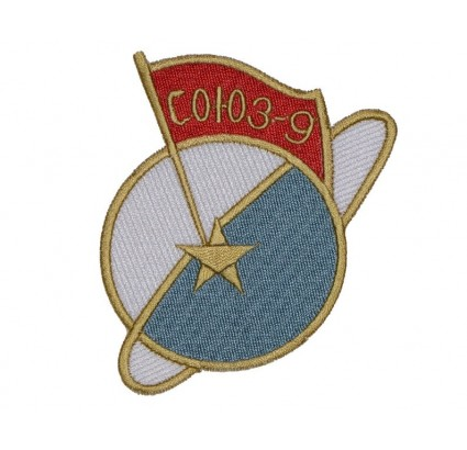 Parche de manga del programa de la misión espacial soviética Soyuz-9 1970
