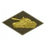 Soviet Union Army Tanks Forces Chest Jumpsuit Patch USSR #2