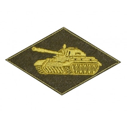 Soviet Union Army Tanks Forces Chest Jumpsuit Patch USSR #2