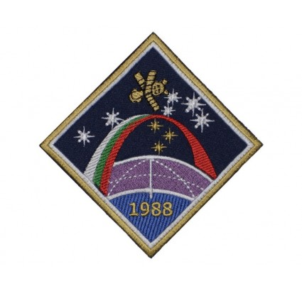 Soyuz TM-5 Soviet Space Programme embroidery Patch