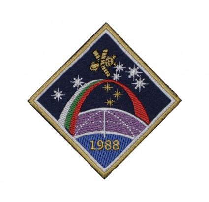 Patch broderie Soyouz TM-5 du programme spatial soviétique
