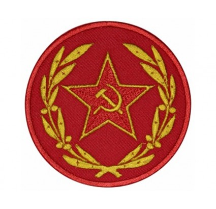 Soviet Hammer and Sickle Ussr Patch #4