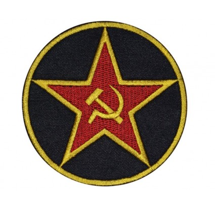 Red star hammer and sickle USSR patch 2