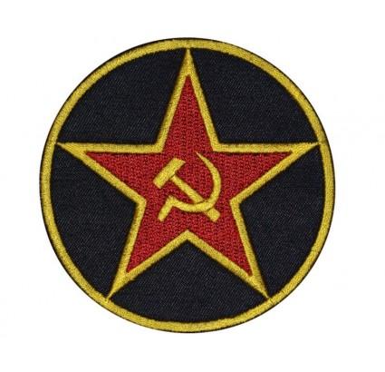 Roter Stern Hammer und Sichel UdSSR
