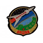 Vostok Soviet Russian Space Program Souvenir Patch