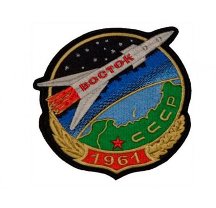 Wostok sowjetischen russischen Raumfahrtprogramm Souvenir Patch