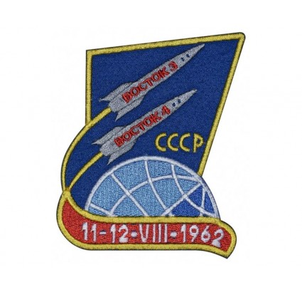 Vostok - 3-4 Soviet Space Program Patch BOCTOK CCCP