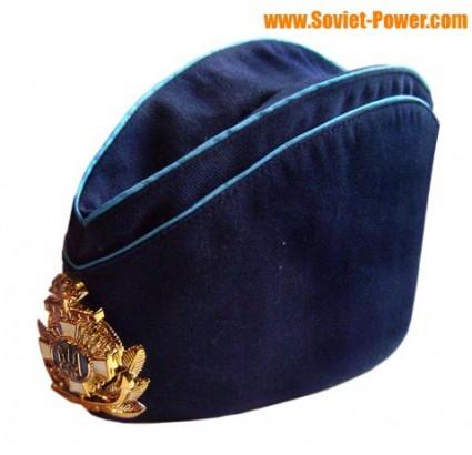 UCRANIA Sombrero de la flota de la marina Gorra del forraje de Pilotka