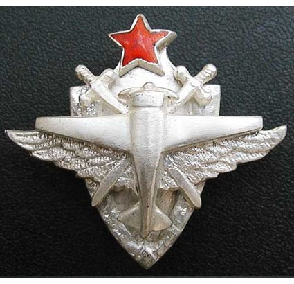 Soviet Air Force Pilots School graduation badge
