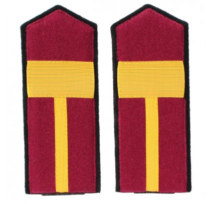 Infanterie Petty planches officiers d épaule russes