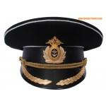 Russische Marine Kapitän schwarz militärische Visier Hut