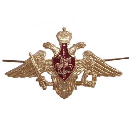 Russian Army Airborne troopers VDV hat insignia