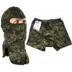 ロシア軍のプレイボーイキット - デジタル迷彩マスクとパンツ