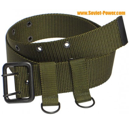 Russian Army modern field belt new type