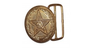 Russian parade gold buckle with star USSR sickle and hammer