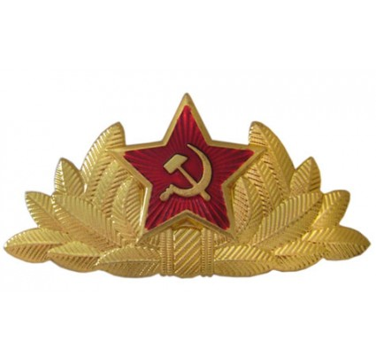 USSR Army Officer parade hat badge cockade