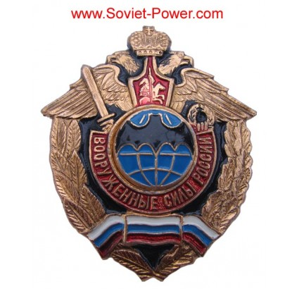 Russische Armee SWAT BADGE Streitkräfte Russlands SPETSNAZ