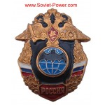 Ejército Militar Ruso SPETSNAZ BADGE Rusia SWAT Eagle