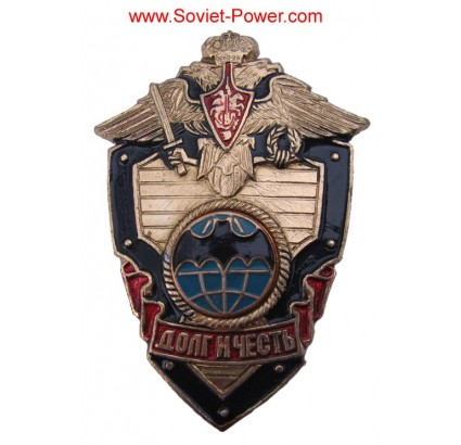 Badge de l'armée russe SPETSNAZ DUTY & HONOR Award noir