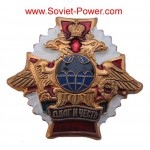 Insignia del ejército ruso SPETSNAZ DUTY AND HONOR Award SWAT