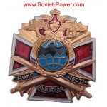 Russian Army SWAT Badge DUTY COURAGE HONOUR Spetsnaz RU