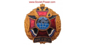 Russian Army SPETSNAZ Badge DUTY AND HONOUR Red Cross