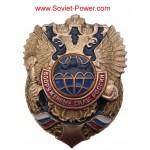 Russische Armee SPETSNAZ BADGE Streitkräfte Russlands SWAT