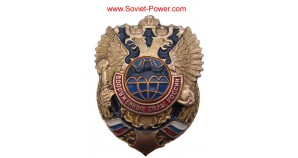 Russian Army SPETSNAZ BADGE Armed Forces of Russia SWAT