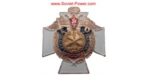 Russian Army ROCKET FORCES Badge DUTY and HONOUR Award