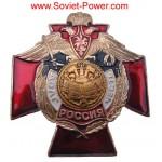 """Distintivo militare delle forze armate dell'esercito russo """"DUTY and HONOR""""."""