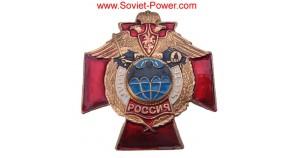 Russian Army SPETSNAZ Badge DUTY & HONOUR Red Cross BAT