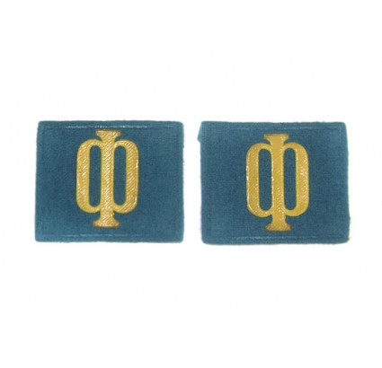 Blue epaulettes for Russian Navy Fleet sailors