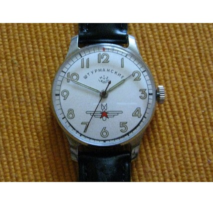 Russian wristwatch POBEDA mechanical VICTORY Shturmanskie